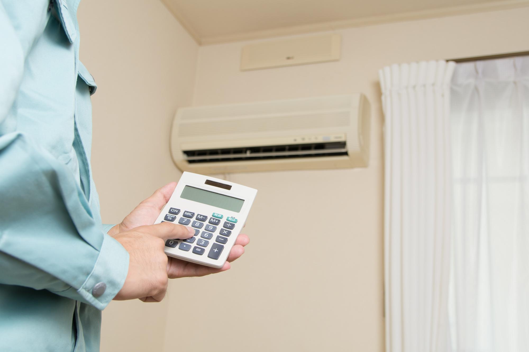 エアコンクリーニング価格