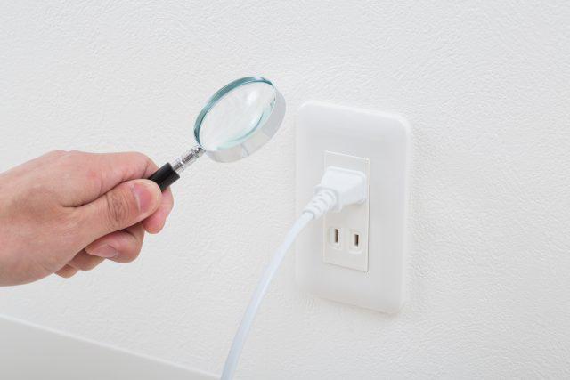 探し 方 器 盗聴 盗聴器を発見方法(見つけ方)は5つある!市販品の性能も紹介!